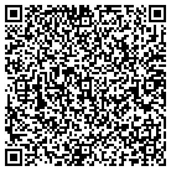 QR-код с контактной информацией организации ГАРАНТ-ДОН, ООО