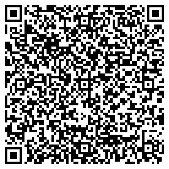 QR-код с контактной информацией организации ИНТИС, ООО