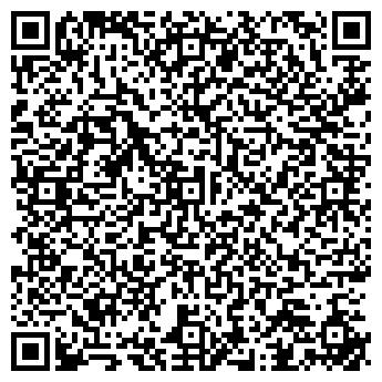 QR-код с контактной информацией организации КРЕДО-91, ООО