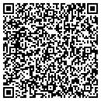 QR-код с контактной информацией организации ОРИКС