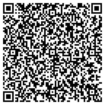 QR-код с контактной информацией организации ПРОГРАММА, ООО