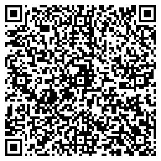 QR-код с контактной информацией организации ДУБЛЬ-ДОН