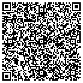 QR-код с контактной информацией организации КОМФОРТ-СЕВЕР