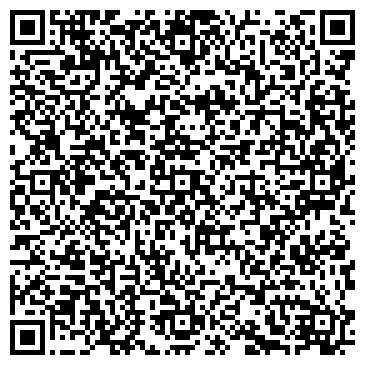 QR-код с контактной информацией организации АРЛАЙН РОСТОВ, ООО