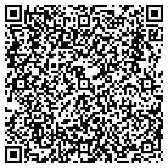 QR-код с контактной информацией организации БРВ-ТРЕЙДИНГ, ОАО