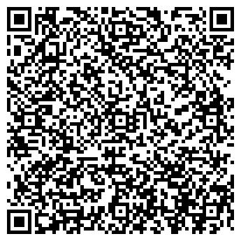 QR-код с контактной информацией организации РУССКИЙ ПРЕСТИЖ