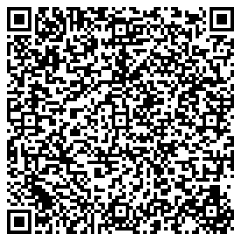 QR-код с контактной информацией организации ТРАНСИЛЬВАНИЯ