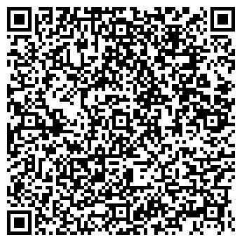 QR-код с контактной информацией организации БИЗНЕС-ПЛЮС, ООО