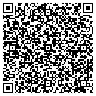 QR-код с контактной информацией организации КОЛОРАНТ