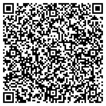 QR-код с контактной информацией организации КОМПОЗИЦИЯ, ООО