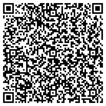 QR-код с контактной информацией организации МАГАЗИН №18 ООО ГЕРМЕС