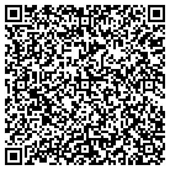 QR-код с контактной информацией организации МАГАЗИН ЭЛЛАДА