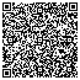 QR-код с контактной информацией организации КАРНАБИ
