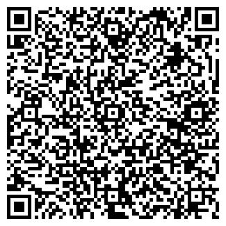 QR-код с контактной информацией организации ВЕШАЛКА