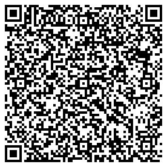 QR-код с контактной информацией организации ДЖИНСОВЫЙ СТИЛЬ