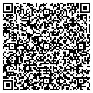 QR-код с контактной информацией организации ЗИГ-ЗАГ