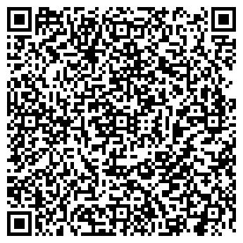 QR-код с контактной информацией организации ОБУВНОЙ КВАРТАЛ