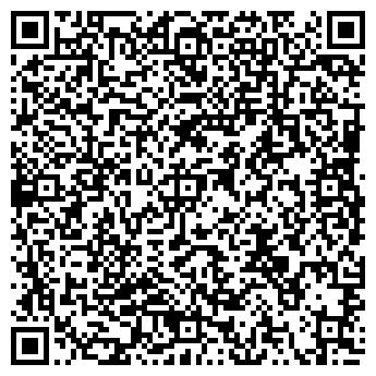 QR-код с контактной информацией организации УИКЕНД-МОДА