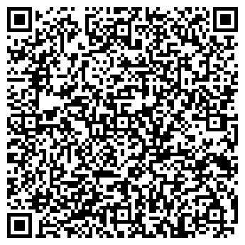QR-код с контактной информацией организации DENIM, МАГАЗИН; ВЕНТА