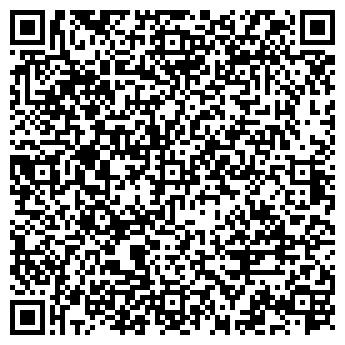 QR-код с контактной информацией организации ЗОЛОТАЯ ГРАЦИЯ, ООО
