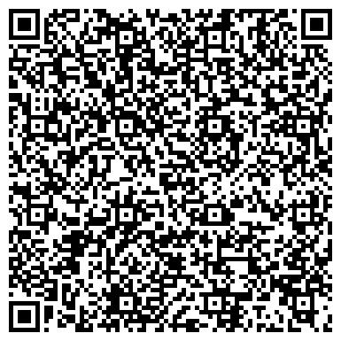 QR-код с контактной информацией организации СПЕЦИАЛИЗИРОВАННЫЙ МАГАЗИН КОЛГОТКИ, БЕЛЬЕ