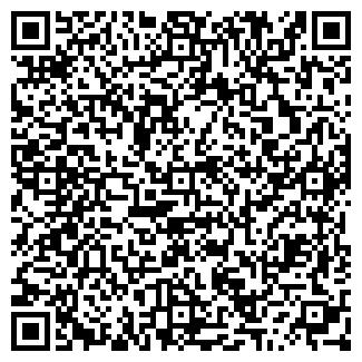 QR-код с контактной информацией организации НОРА ПЛЮС