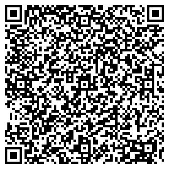 QR-код с контактной информацией организации ВИННИ-ПУХ ИЧП ЛОРА