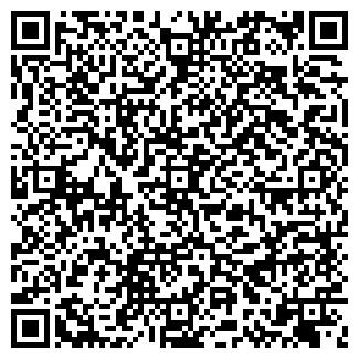 QR-код с контактной информацией организации ЖУРАВЛИК