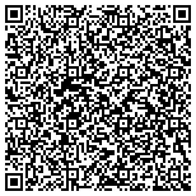 QR-код с контактной информацией организации СОЛНЫШКО, МАГАЗИН, ДЕТСКИЙ УНИВЕРМАГ, ФИЛИАЛ №9