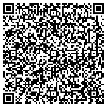 QR-код с контактной информацией организации ГЕММА ООО РУНЫ