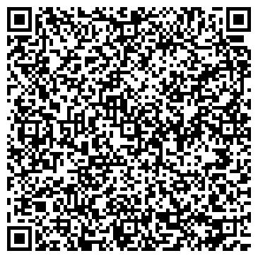 QR-код с контактной информацией организации ФИЛОСОФИЯ ВРЕМЕНИ САЛОН