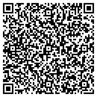 QR-код с контактной информацией организации ИП УПАКОВКА