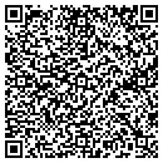 QR-код с контактной информацией организации ГАЛЕРЕЯ ПРИКЛЮЧЕНИЙ