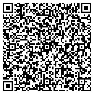 QR-код с контактной информацией организации КОЛИБРИ