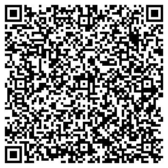 QR-код с контактной информацией организации АЛТУХОВА Е.К.