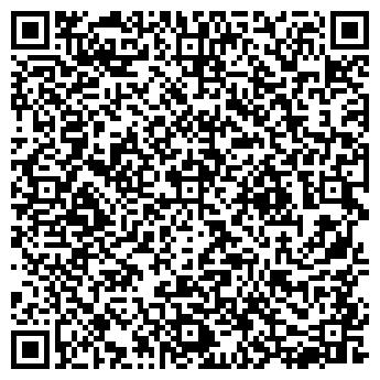 QR-код с контактной информацией организации ДОНХОЗТОРГ