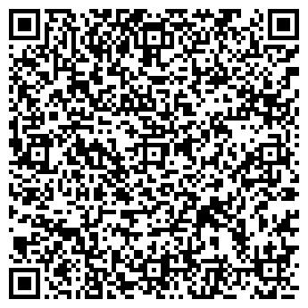 QR-код с контактной информацией организации ЗАХ А.Е.