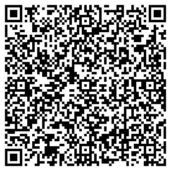 QR-код с контактной информацией организации ТОРГОВЫЙ ДОМ РУБИН