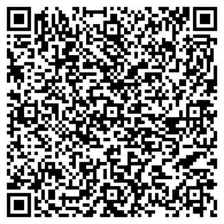 QR-код с контактной информацией организации ПОСОЛЬСТВО ДЕКОРА