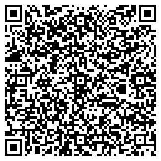 QR-код с контактной информацией организации ООО ЛИДЕР