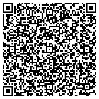 QR-код с контактной информацией организации ADIDAS, МАГАЗИН; АЛМА