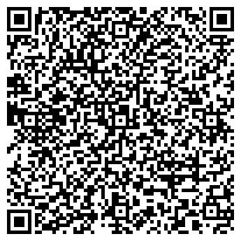 QR-код с контактной информацией организации МАГАЗИН АНТИКВАРИАТ