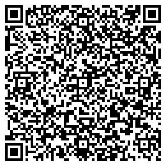 QR-код с контактной информацией организации РАСТЁМ ВМЕСТЕ