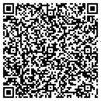 QR-код с контактной информацией организации КОРТУС