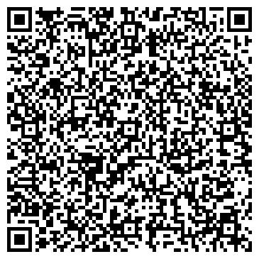 QR-код с контактной информацией организации МАГАЗИН №4 ОАО РОСТОВКНИГА