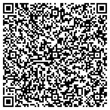 QR-код с контактной информацией организации ФАКЕЛ, КНИЖНЫЙ МАГАЗИН №2 ОАО РОСТОВКНИГА