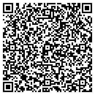 QR-код с контактной информацией организации JUKEBOX