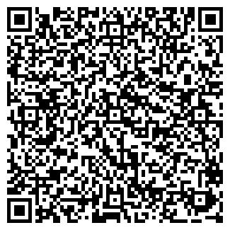 QR-код с контактной информацией организации ФРАНКО-ДОН