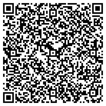 QR-код с контактной информацией организации РОСАГРОСЕРВИС, ЗАО