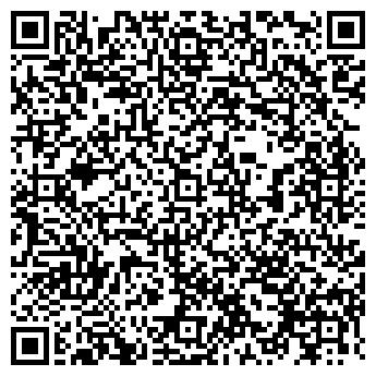 QR-код с контактной информацией организации КООПЕРАТОР ДОНА